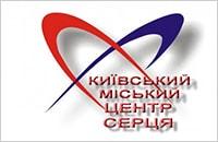 Логотип Київський міський центр серця