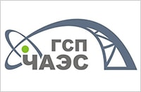 Логотип ЧАЭС