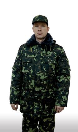 Куртка утеплена камуфляж